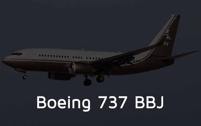 Hire A Boeing BBJ Private Jet